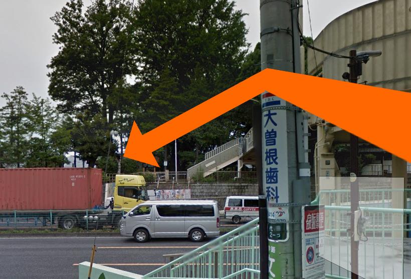 世田谷環七店電車